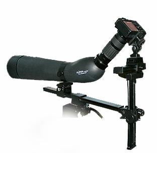 Visionary Camera Adapter - L