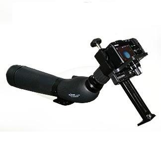 Visionary Camera Adapter - S